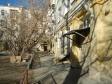 Екатеринбург, Lenin avenue., 56: приподъездная территория дома
