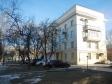 Екатеринбург, Lenin avenue., 56: о доме