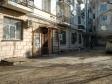 Екатеринбург, Lenin avenue., 58: приподъездная территория дома