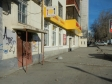 Екатеринбург, пр-кт. Ленина, 83: приподъездная территория дома