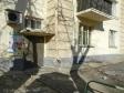 Екатеринбург, Lenin avenue., 81: приподъездная территория дома