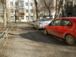 Екатеринбург, Lenin avenue., 81: условия парковки возле дома