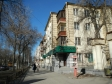 Екатеринбург, Lenin avenue., 81: о доме