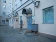 Екатеринбург, Lenin avenue., 79А: приподъездная территория дома