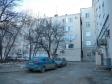 Екатеринбург, Lenin avenue., 79А: условия парковки возле дома