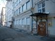 Екатеринбург, Lenin avenue., 79Б: приподъездная территория дома