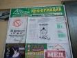 Екатеринбург, ул. Шарташская, 8: о доме