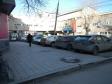 Екатеринбург, Shartashskaya st., 10: условия парковки возле дома