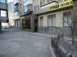 Екатеринбург, ул. Шарташская, 10: о доме