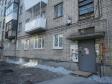 Екатеринбург, Shartashskaya st., 14: приподъездная территория дома