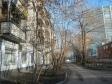 Екатеринбург, Shartashskaya st., 14: о доме