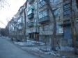 Екатеринбург, Bazhov st., 74: приподъездная территория дома