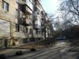 Екатеринбург, Bazhov st., 74: положение дома