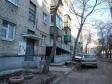 Екатеринбург, Shartashskaya st., 18: приподъездная территория дома
