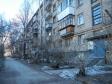 Екатеринбург, Bazhov st., 72: приподъездная территория дома