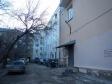 Екатеринбург, ул. Первомайская, 37: приподъездная территория дома