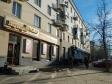 Екатеринбург, ул. Первомайская, 37: положение дома