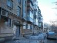Екатеринбург, Pervomayskaya st., 35: приподъездная территория дома
