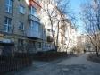 Екатеринбург, ул. Первомайская, 33: приподъездная территория дома