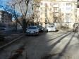 Екатеринбург, ул. Первомайская, 43: условия парковки возле дома