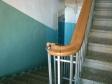 Екатеринбург, Michurin st., 46А: о подъездах в доме
