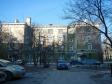 Екатеринбург, Michurin st., 46А: о доме