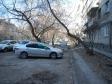 Екатеринбург, Shartashskaya st., 24: условия парковки возле дома