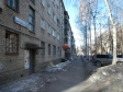 Екатеринбург, Shartashskaya st., 24: положение дома