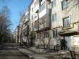 Екатеринбург, Bazhov st., 57: приподъездная территория дома