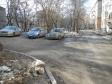 Екатеринбург, Bazhov st., 57: условия парковки возле дома