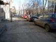 Екатеринбург, ул. Мичурина, 46Б: условия парковки возле дома