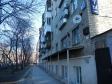 Екатеринбург, Michurin st., 25: о доме