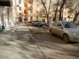 Екатеринбург, Michurin st., 21: условия парковки возле дома