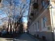 Екатеринбург, Michurin st., 21: положение дома