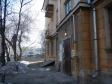 Екатеринбург, Vostochnaya st., 42: приподъездная территория дома