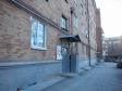 Екатеринбург, ул. Восточная, 46: приподъездная территория дома