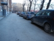 Екатеринбург, ул. Восточная, 46: условия парковки возле дома