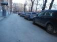 Екатеринбург, Vostochnaya st., 46: условия парковки возле дома