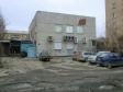 Екатеринбург, ул. Титова, 18: условия парковки возле дома