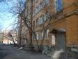 Екатеринбург, Michurin st., 43А: приподъездная территория дома