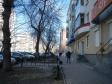 Екатеринбург, ул. Мичурина, 37: положение дома