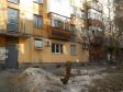 Екатеринбург, ул. Первомайская, 58: приподъездная территория дома