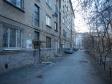 Екатеринбург, ул. Мичурина, 68: приподъездная территория дома