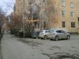 Екатеринбург, Titov st., 22: условия парковки возле дома