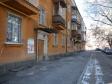 Екатеринбург, ул. Бажова, 87: приподъездная территория дома