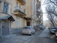 Екатеринбург, Lunacharsky st., 130: приподъездная территория дома