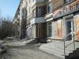 Екатеринбург, Lunacharsky st., 130: положение дома