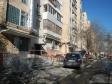 Екатеринбург, Mamin-Sibiryak st., 137: приподъездная территория дома