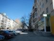 Екатеринбург, Mamin-Sibiryak st., 137: положение дома