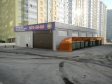 Екатеринбург, Shchors st., 105: условия парковки возле дома